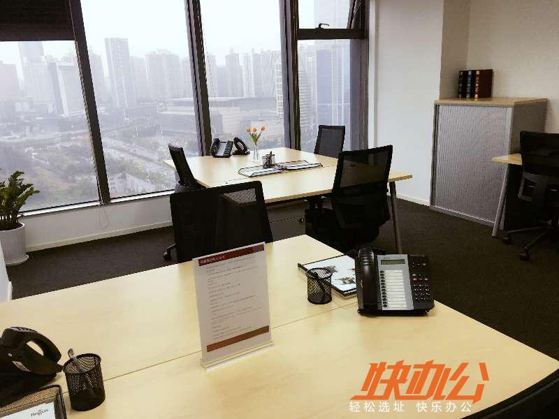 雷格斯Regus长江国际中心