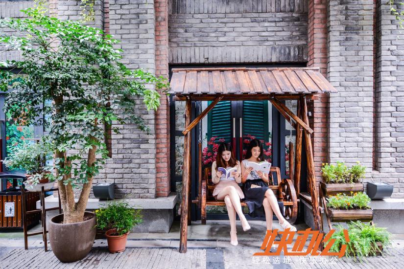 3W空间重庆渝中店