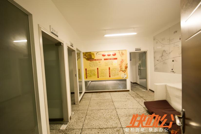渝中创业孵化基地(D5众创空间)