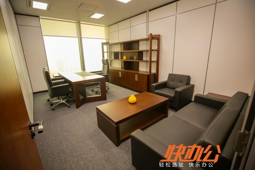 凯利斯服务式办公室