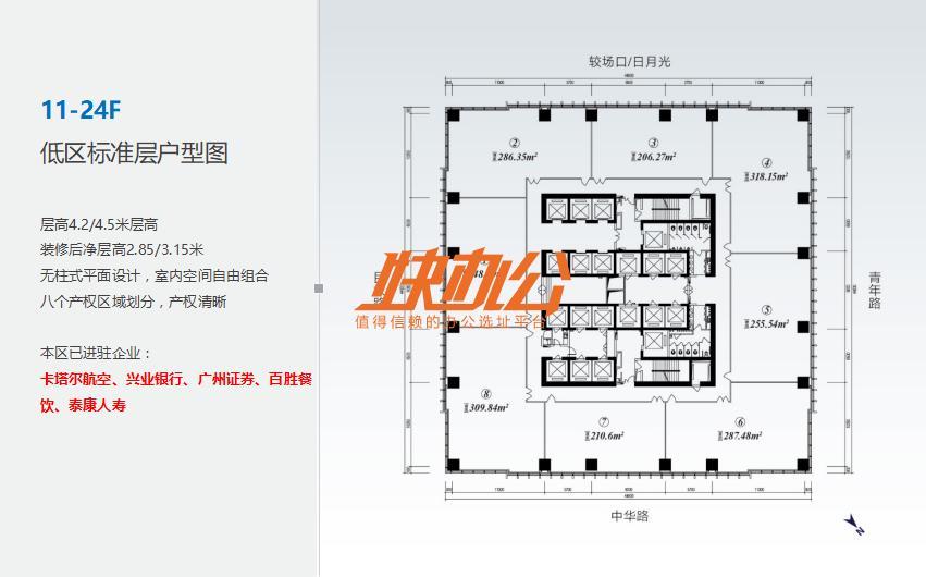 IFC11-24F户型图