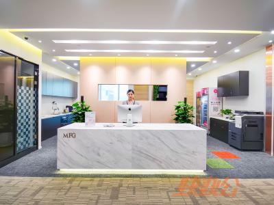 MFG环球金融中心