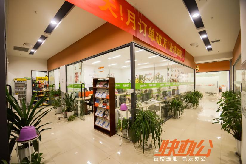 创客邦重庆雨林基地