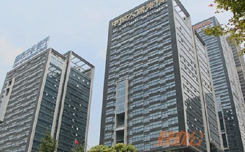 重庆Regus雷格斯中国人保寿险大厦