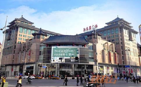 北京Regus雷格斯新东安广场