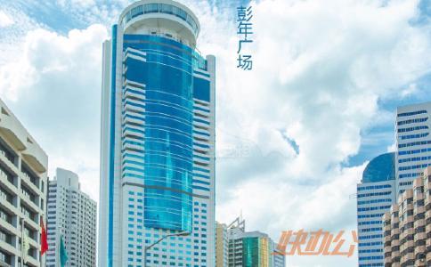 深圳Regus雷格斯彭年广场