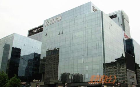 西安Regus雷格斯长安国际中心