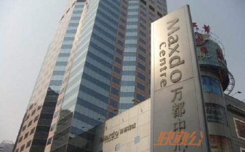 上海Regus雷格斯万都中心