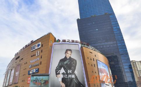 上海Regus雷格斯龙之梦大厦