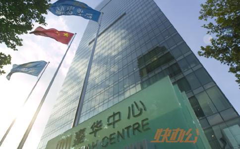 上海TEC德事嘉华中心