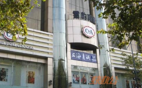 上海WeWork淮海中路627号
