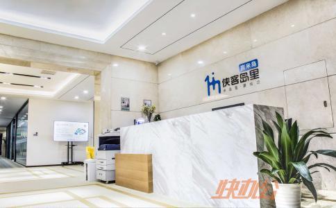 北京侠客岛里港中旅 港中旅大厦