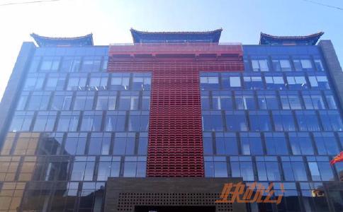 北京WeWork隆福大厦