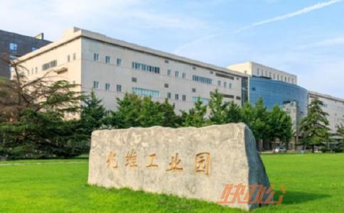 北京WeWork兆维工业园