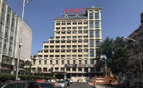 北京WeWork宫霄国际