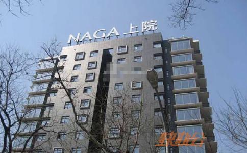 北京WeWorkNaga上院