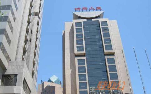 北京世鳌国际瑞赛大厦
