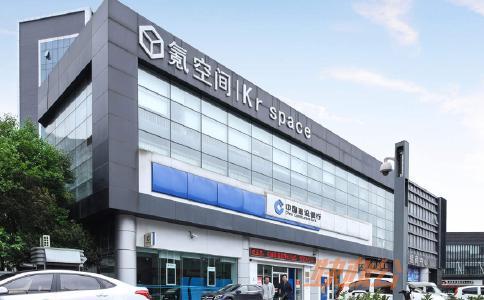 武汉氪空间湖北省科技创业大厦
