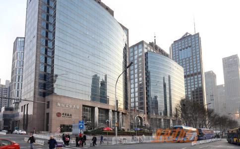 北京氪空间海航实业大厦