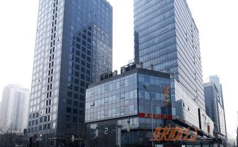 北京氪空间慈云寺社区住邦2000