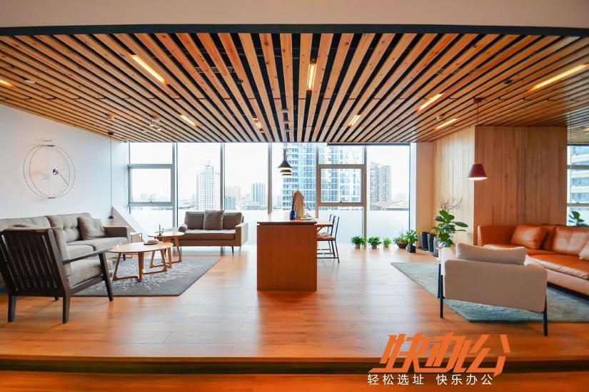 三文办公社区·百扬大厦