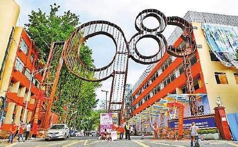 深圳创富港1983创意小镇