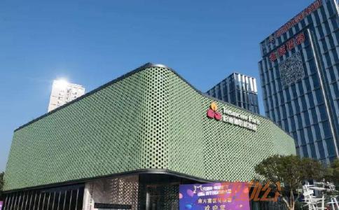 深圳创富港启迪协信科技园