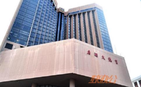 深圳创富港富临大酒店