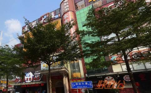 深圳创富港东盟大厦