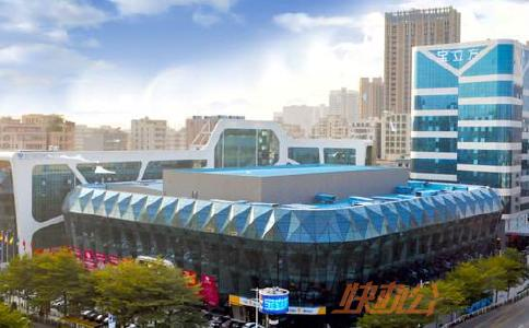 深圳创富港宝立方创意研发大厦