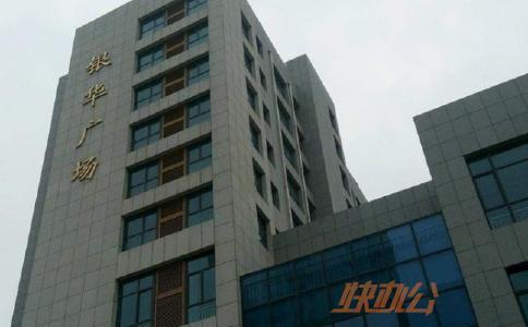长沙创富港银华大厦