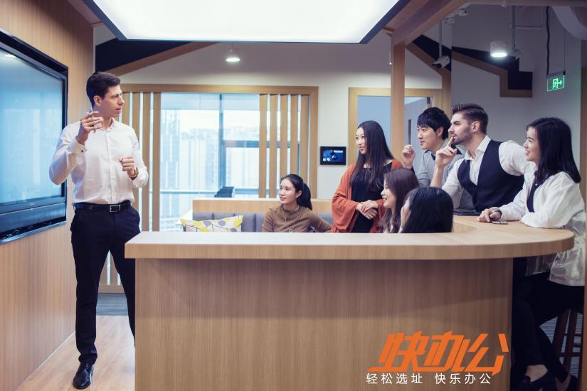 Officezip·中海国际中心
