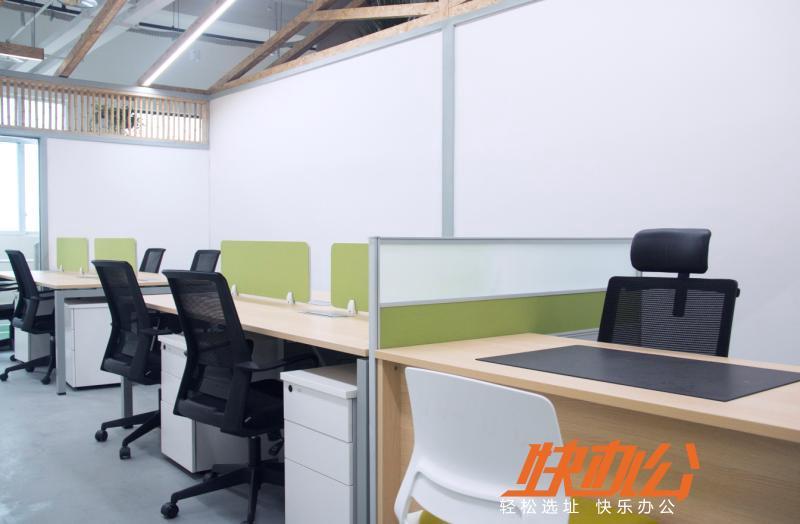 IDC绿色创新空间