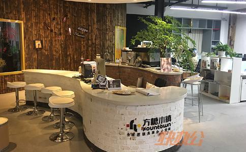 上海方糖小镇虹口运动社区