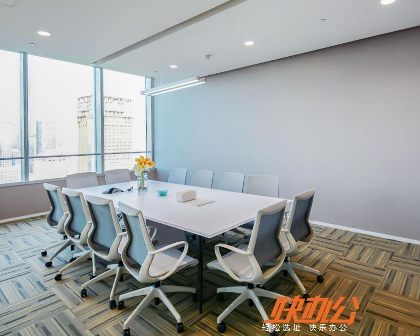 雷格斯商务中心共享会议室