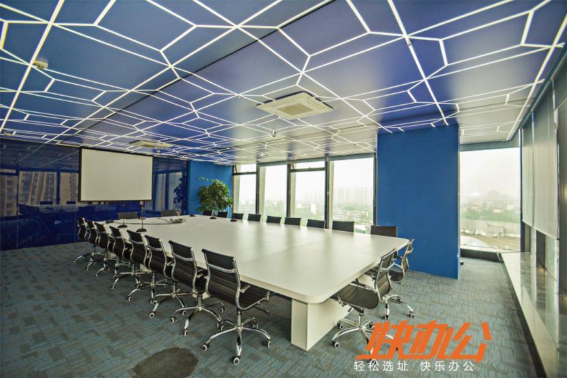 会议室(2)