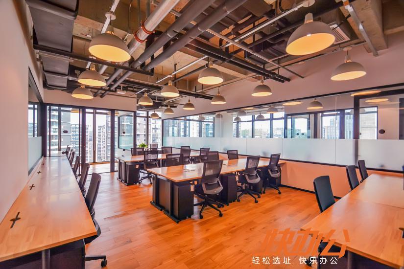 wework·佳辰国际中心