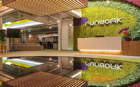 北京funwork 星泰中心