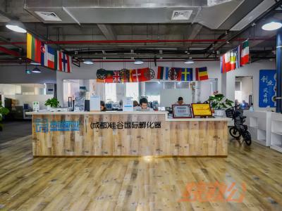 合创新业·硅谷国际孵化器