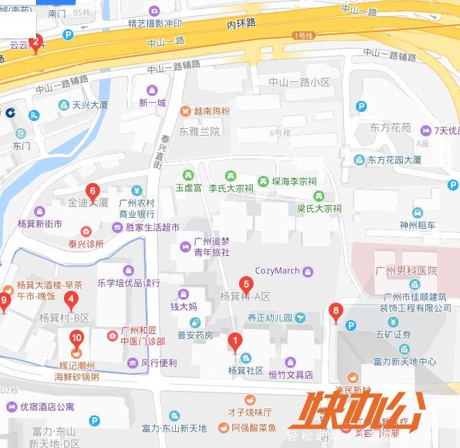 杨箕村地图