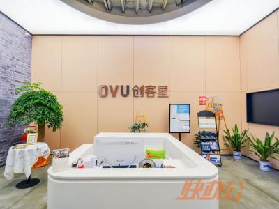OVU·创客星青岛路站