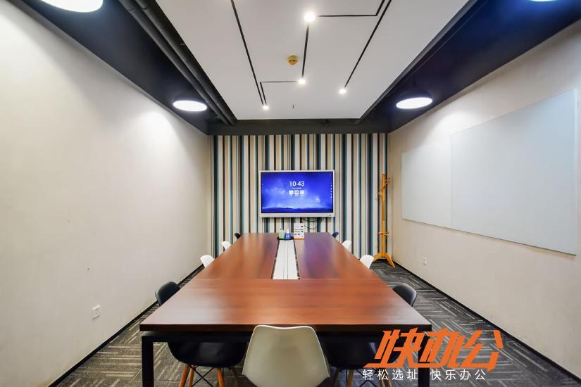 会议室(二)