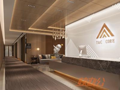 泰巢·复星国际中心