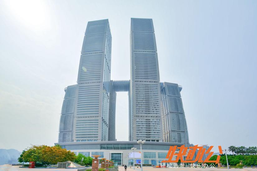 重庆来福士奕桥Bridge+