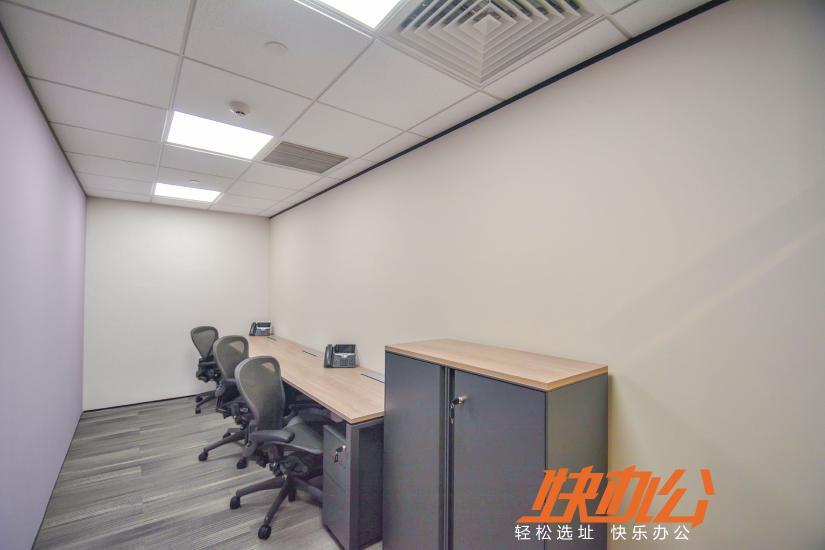 TEC德事商务中心-大都会东方广场