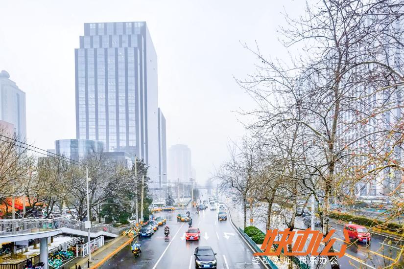 易得商务中心·嘉盛中心