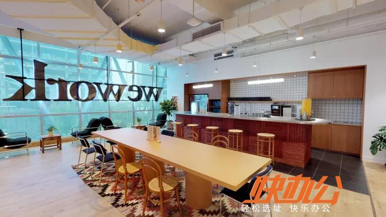 wework·航天科技大厦