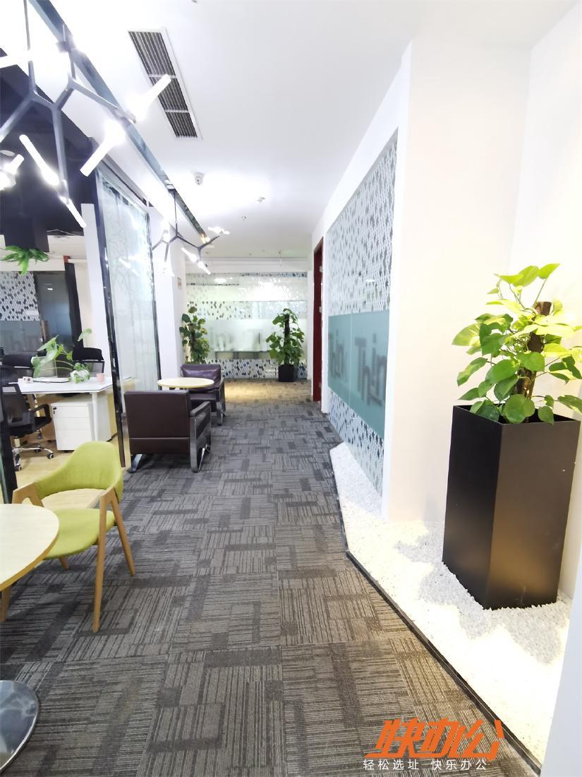 众创地共享办公空间