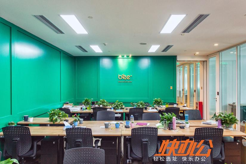 Bee+·广州国际金融中心