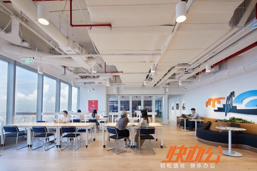 WeWork·越秀金融大厦